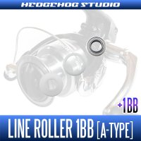 Line for Shimano roller 1BB specification tuning kit [A-TYPE]
