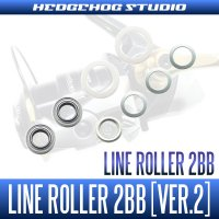 Line for Shimano roller 2BB specification tuning kit [Ver.2]