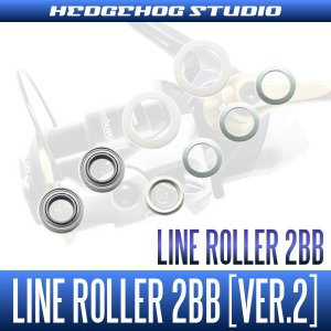 Photo1: Line for Shimano roller 2BB specification tuning kit [Ver.2]