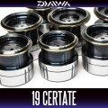 [Daiwa genuine] 19 CERTATE for Genuine Spare Spool LT2500S, LT2500S-XH, LT2500-H, LT3000-CXH, LT3000S-CH-DH, LT3000, LT3000-XH, LT4000-C, LT4000-CXH, LT5000D-CXH, LT5000D, LT5000D-XH