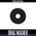 [Daiwa genuine] spinning reel  drag washer ※ old model reel corresponding