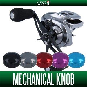 Photo1: [Avail] SHIMANO Mechanical Brake Knob [BCAL-18BTM]