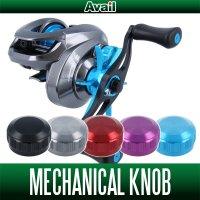 [Avail] SHIMANO Mechanical Brake Knob [BCAL-17CRNC]