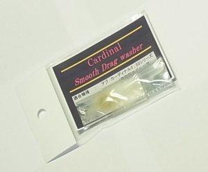 Photo1: [Handmade Lure Studio MORPHO] Tuning drag washer set for Cardinal 3-33 Series