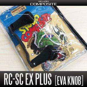 Photo1: [Studio Composite / Standard Plus] ★ 2019 model year ★ carbon crank handle RC-SC EX PLUS [EVA knob mounted model] [88mm, 92mm, 96mm, 102mm, 108mm]