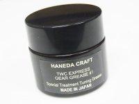 [Haneda craft] Haneda Craft Express Grease