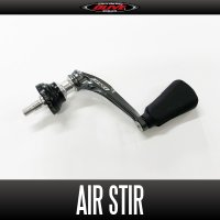 "[DLIVE]  ""Air Stir"" Handle 【40mm for AREA】"