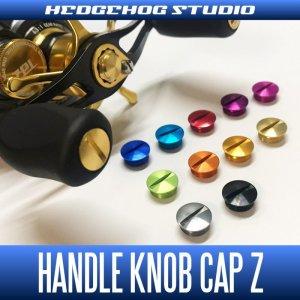 Photo1: [ABU/ZPI] Handle Knob Cap LTZ Z-size (1 piece)