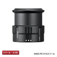 【SHIMANO】 [YUMEYA] Yumeya custom spool 2500 PE1215 / 4000 PE1215 (Aix sense color)