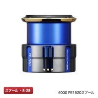 【SHIMANO】 [YUMEYA] Yumeya custom spool 4000 PE1520 / 4000 PE2020 (Colt Sniper color)