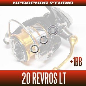 Photo2: 20 REVROS LT1000S, LT2000S, LT2000S-XH, LT2500D, LT2500S, LT2500S-H, LT3000D-C, LT3000-CH, LT3000S-CH-DH, LT4000-CH, LT5000D-CH, LT6000D-H Full Bearing Kit