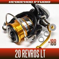 20 REVROS LT1000S, LT2000S, LT2000S-XH, LT2500D, LT2500S, LT2500S-H, LT3000D-C, LT3000-CH, LT3000S-CH-DH, LT4000-CH, LT5000D-CH, LT6000D-H Full Bearing Kit