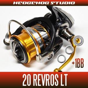 Photo1: 20 REVROS LT1000S, LT2000S, LT2000S-XH, LT2500D, LT2500S, LT2500S-H, LT3000D-C, LT3000-CH, LT3000S-CH-DH, LT4000-CH, LT5000D-CH, LT6000D-H Full Bearing Kit