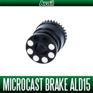 Photo1: [Avail] Microcast Brake ALD15K (for SHIMANO 15 ALDEBARAN 50/51 Series only)