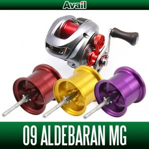Photo1: [Avail] SHIMANO Microcast Spool ALD0928R2 for Core50Mg, CHRONARCH 50E, CURADO 50E, 09 ALDEBARAN Mg, 10 Scorpion XT
