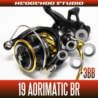 19 AORIMATIC BR LT3000, LT3000D [surf fishing, Ukifukase fishing and the Grenadines, Medina] Full Bearing Kit