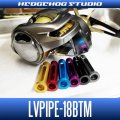 [SHIMANO] 18 BANTAM MGL for the Level Wind Pipe LVPIPE-18BTM (3-Piece Set)