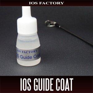 Photo1: [IOS Factory] IOS GUIDE COAT
