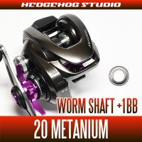 [SHIMANO]  20 METANIUM Worm Shaft Bearing  (+1BB)