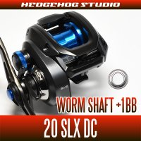 [SHIMANO]  20SLX DC Worm Shaft Bearing (+1BB)