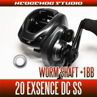 [SHIMANO]  20 EXSENCE DC SS Worm Shaft Bearing (+1BB)