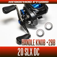 [SHIMANO]  20SLX DC Handle Knob Bearing (+2BB)