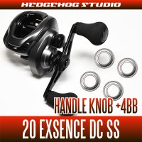 [SHIMANO]  20 EXSENCE DC SS Handle Knob Bearing  (+4BB)