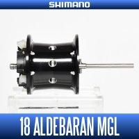 [SHIMANO genuine product] 18 ALDEBARAN MGL Spare Spool (Bass Fishing)