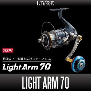 Photo1: [LIVRE] Light Arm 70 Single Handle