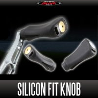 [DLIVE] Silicon Fit Handle Knob