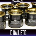 [Daiwa genuine] 19 BALLISTIC LT for genuine spare spool each size (19BALLISTIC LT・Bass Fishing)