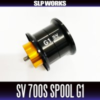 [DAIWA/SLP WORKS] RCSB CT SV700S SPOOL G1 BLACK