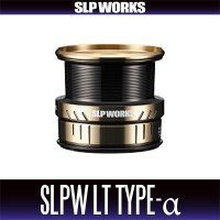 [DAIWA/SLP WORKS] SLPW LT TYPE-α Spool (GOLD)