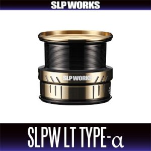 Photo1: [DAIWA/SLP WORKS] SLPW LT TYPE-α Spool (GOLD)