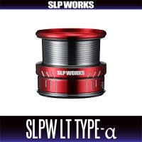 [DAIWA/SLP WORKS] SLPW LT TYPE-α spool(RED)