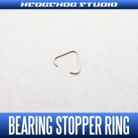 Bearing stopper ring 7mm for 730AIR BFS
