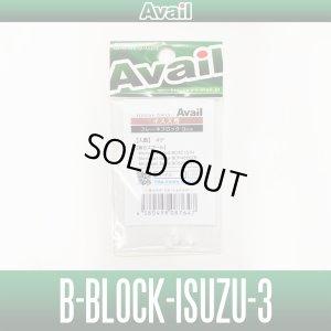 Photo1: [Avail] Brake Block(Brake shoe) B-BLOCK-ISUZU-3 (4 pieces) for Avail Centrifugal 4P-Brake CNQ50-38