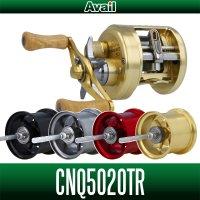 [Avail] SHIMANO Microcast Spool CNQ5020TR for 01 CALCUTTA CONQUEST 50/51