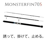 【TRANSCENDENCE】Monsterfin 70S / Monster fin