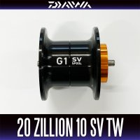 [DAIWA genuine product] 20 ZILLION 10 SV TW genuine spool