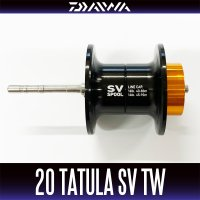 [Daiwa genuine] 20 TATULA SV TW genuine spool