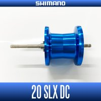 [SHIMANO genuine product]  20 SLX DC Spare Spool