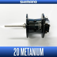 [SHIMANO genuine product] 20 Metanium Spare Spool