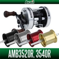 [Avail] ABU Microcast Spool AMB3520R, AMB3540R for ABU Ambassadeur 3500C