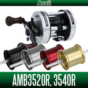 Photo1: [Avail] ABU Microcast Spool AMB3520R, AMB3540R for ABU Ambassadeur 3500C