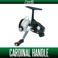 [Avail] ABU TOUGH BOX Handle HDT-CD(without knob) for Cardinal 3/4 Series