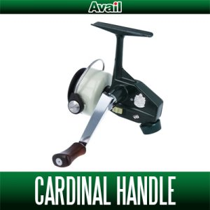 Photo1: [Avail] ABU TOUGH BOX Handle HDT-CD(without knob) for Cardinal 3/4 Series