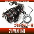 [Shimano] 20 Vanford C2000S, C2000SHG, C2500SHG, 2500S, 2500SHG, C3000, C3000SDH, C3000HG, C3000XG, 3000MHG Spool Shaft 1BB Specification Tuning Kit [M size]