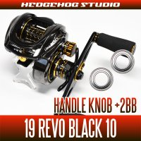 [ABU] Handle Knob Bearing Kit(+2BB) for REVO BLACK10
