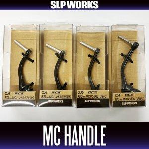 Photo1: [DAIWA genuine product] RCS MACHINE CUT HANDLE(Black)